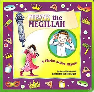 Hear the Megillah - Boardbook
