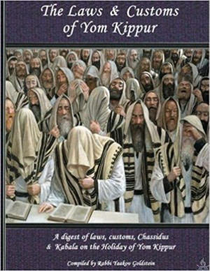 Laws & Customs of Yom Kippur