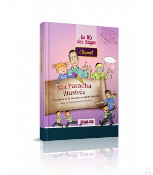 Ma Paracha Illustree Chemot (My Parsha Shemos French)