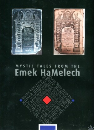 Mystic Tales From The Emek HaMelech