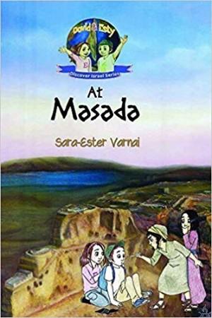 Dovid & Esty - At Masada