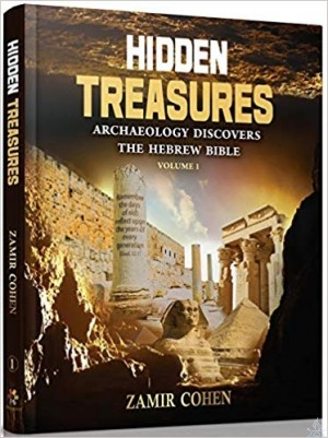 Hidden Treasures - Volume 1
