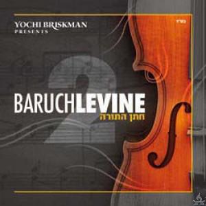 Baruch-Levine_Chasan_2.JPG