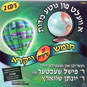 CD607.jpg