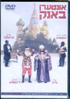 DVD-513.jpg