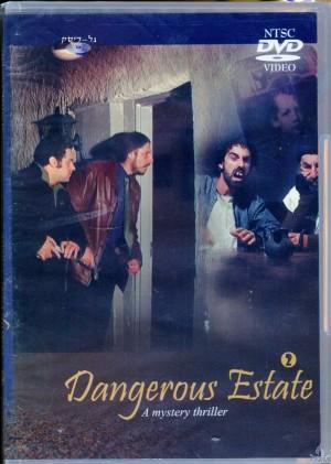 DVD-DE2.jpg