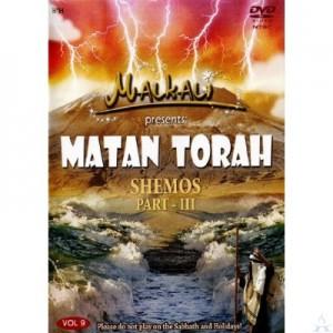 DVD-MAL-9E.jpg