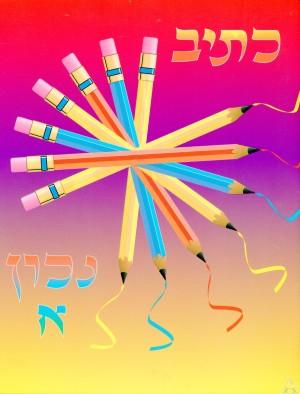 TP-KSIV-1.jpg