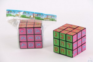 Aleph Beis Rubik's Cube - Large