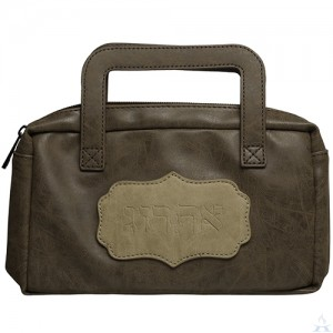 Esrog Box Faux Leather - Brown