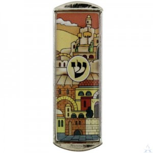 Car Mezuzah Brown