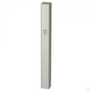 Aluminum Mezuzah Cover - Silver