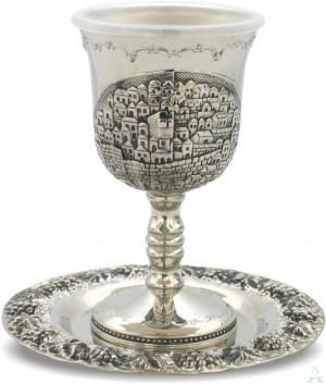 Kiddush Cup & Tray Set - Stem