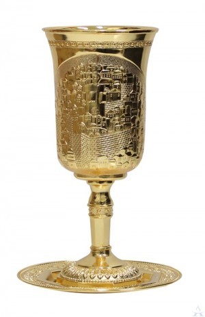 Eliyahu Cup Gold NIckel