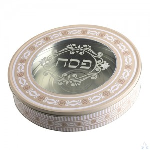Matzah Box Tin