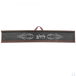 Lulav Holder Leather Look