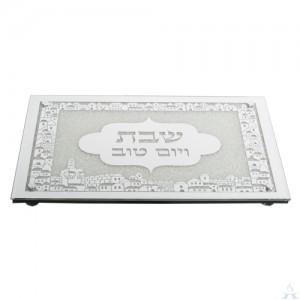 Glass Challah Tray - Jerusalem