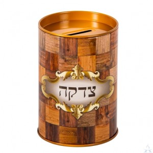 Metal Tzedakah Box - Wood Color