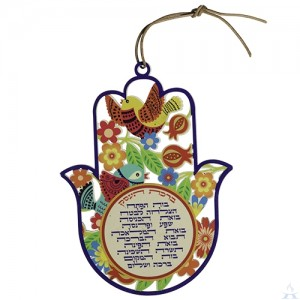 Business Blessing Hamsa - Birds and Flowers