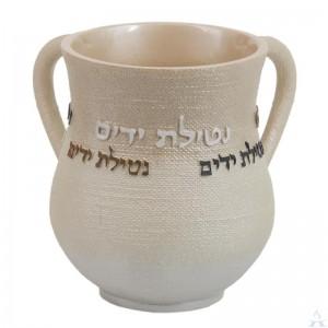 Polyresin Wash Cup - Netilat Yadayim