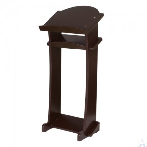 Children's Shtender Brown Wood