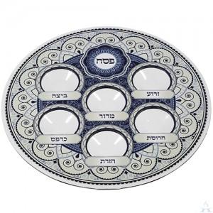 Blue Seder Plate