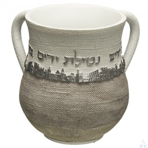 Wash Cup Polyresin Jerusalem