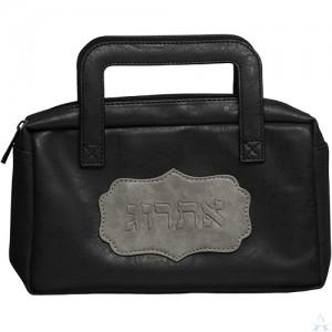 Esrog Box Faux Leather Black