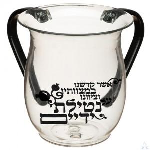 Acrylic Wash Cup
