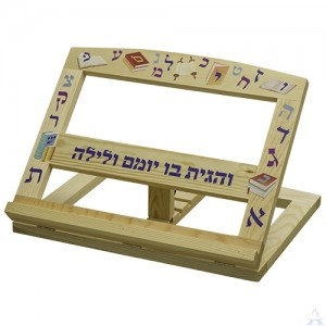 Shtender Tabletop Aleph Beis