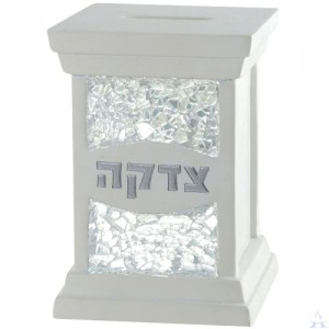 Tzedakah Box Polyresin White