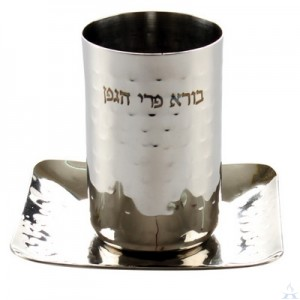 Kiddush Cup Hammered Stainless