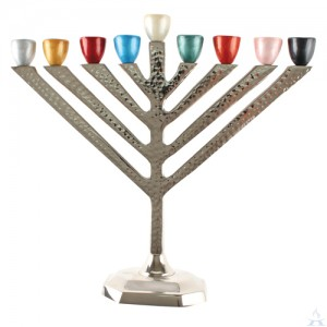 Aluminum Hammered Menorah - Colorful Branches