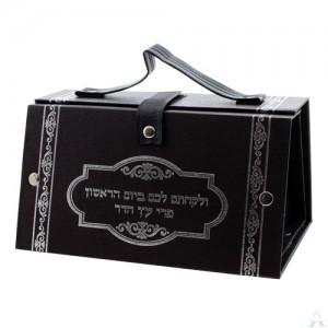 Esrog Box
