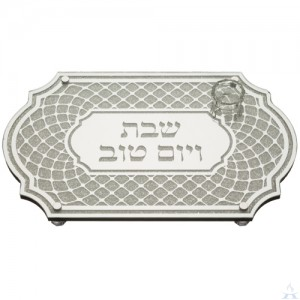 Challah Board Glass & Wood