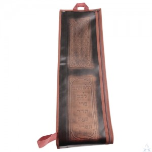 Lulav Holder - Leather Look