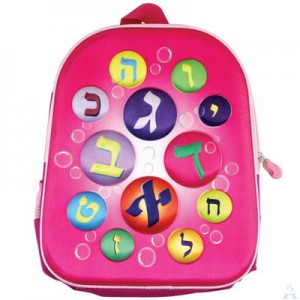 Aleph Bet Backpack - Pink