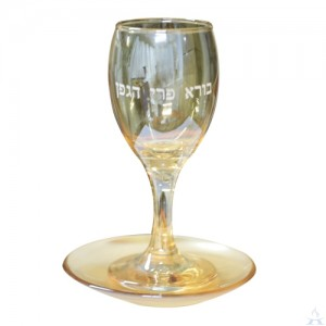 Kiddush Cup Glass with Plate