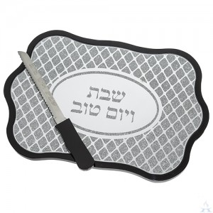 Challah Board Framed Glass with Knife