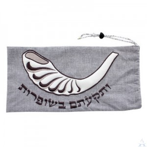 Shofar Bag Linen Grey