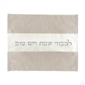 Challah Cover Faux Leather