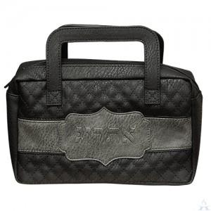 Esrog Box Faux Leather