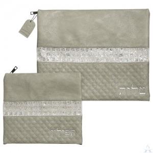 Talis & Tefillin Bag Set Faux Leather