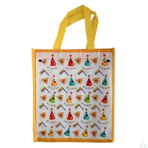 Happy Purim Bag with Handles
