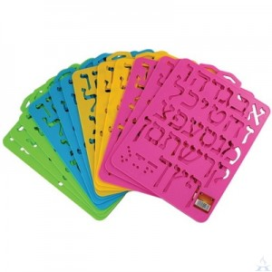 Alef Bet Stencil - Assorted Colors