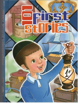 101 First Stories