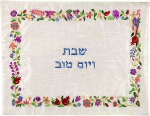 Challah Cover Floral Embroidery
