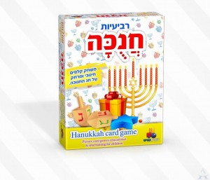 Chanukah Card Game