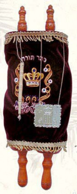 Medium Sefer Torah - 13 Inch