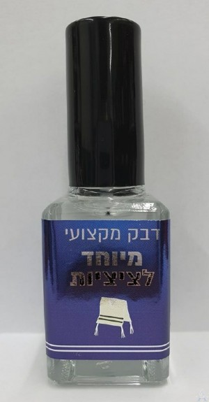 Tzitzit Protection Glue